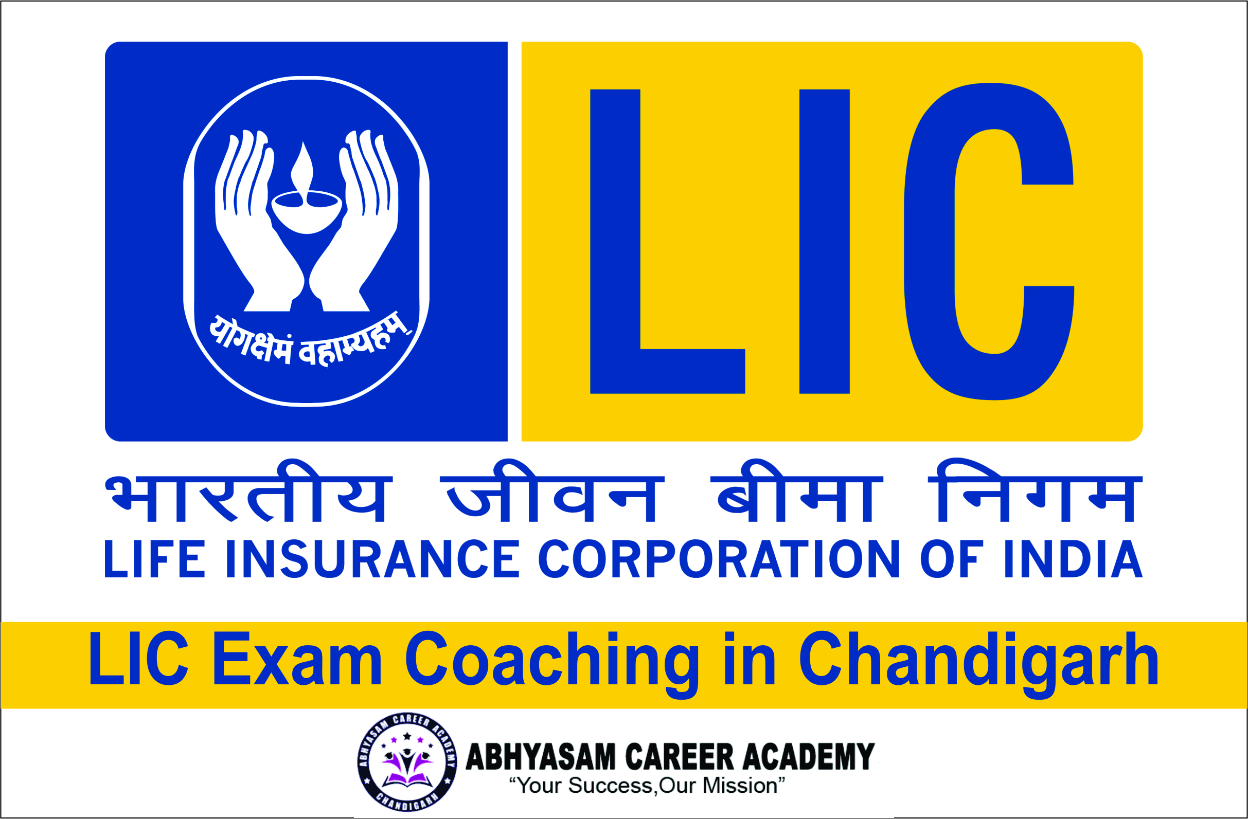 LIC EXAM COACHING IN Chandigarh
