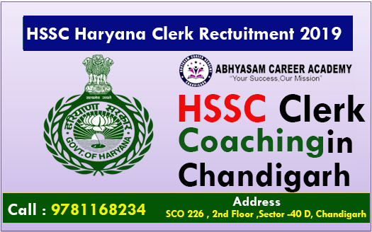 HSSC Clerk COACHING IN CHANDIGARH