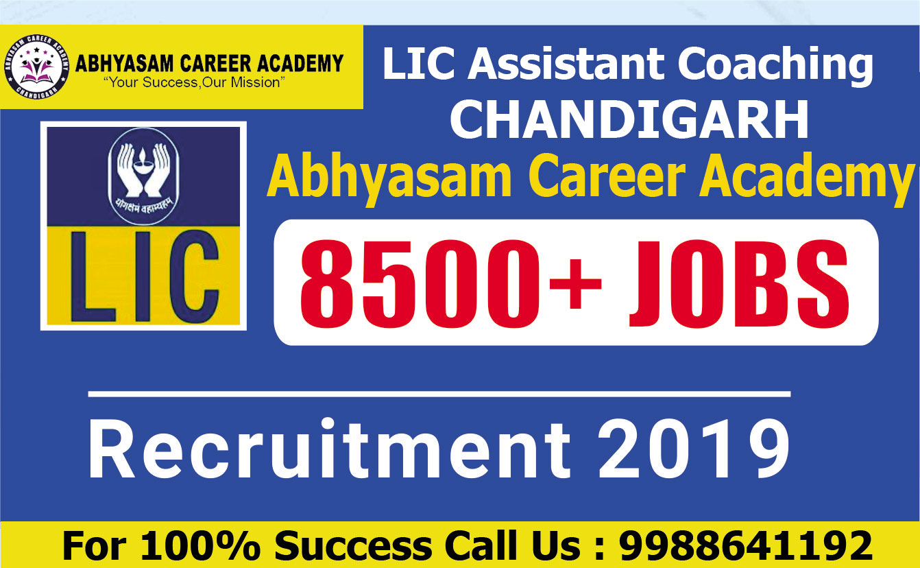 LIC Assistant exam coaching in chandigarh