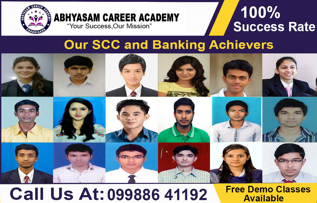 ssc coaching institute in Chandigarh