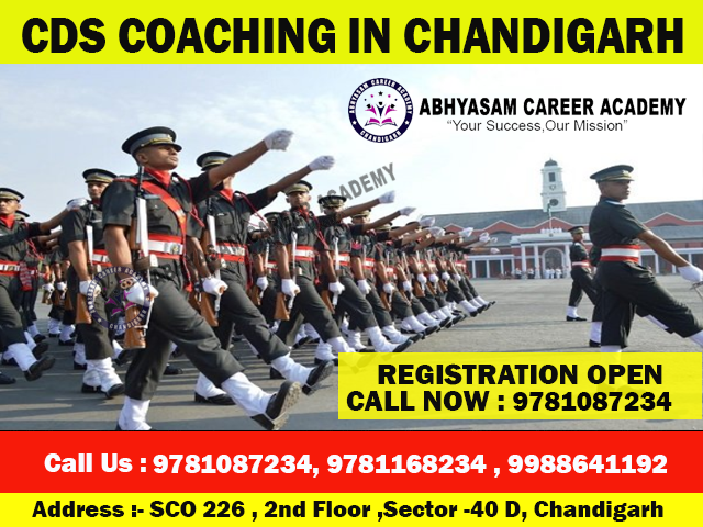 CDS Coaching in Chandigarh