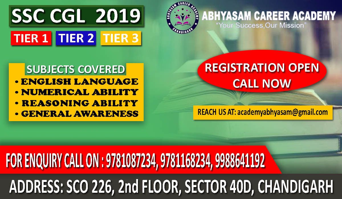 ssc-cgl-coaching-in-chandigarh